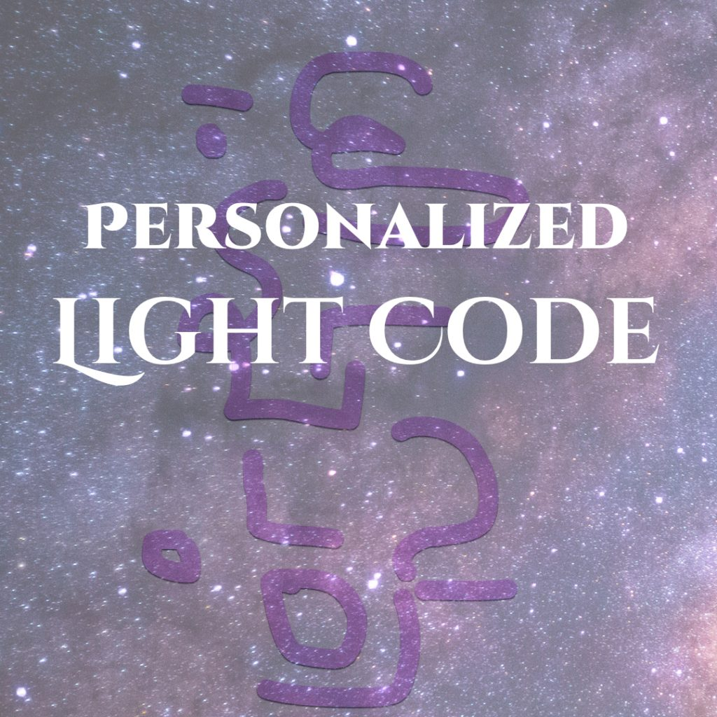 Personalized Light Code
