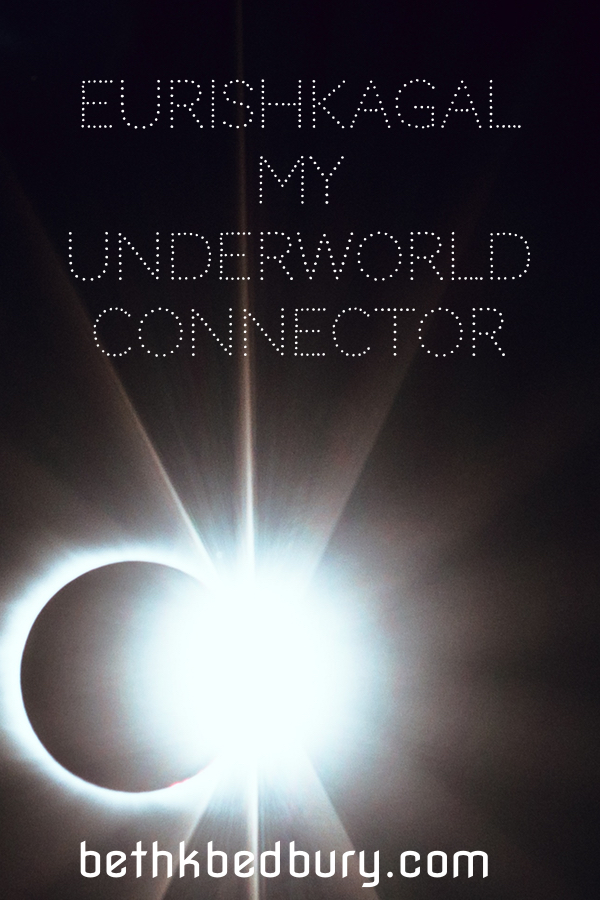 Eurishkagal: Underworld Connector